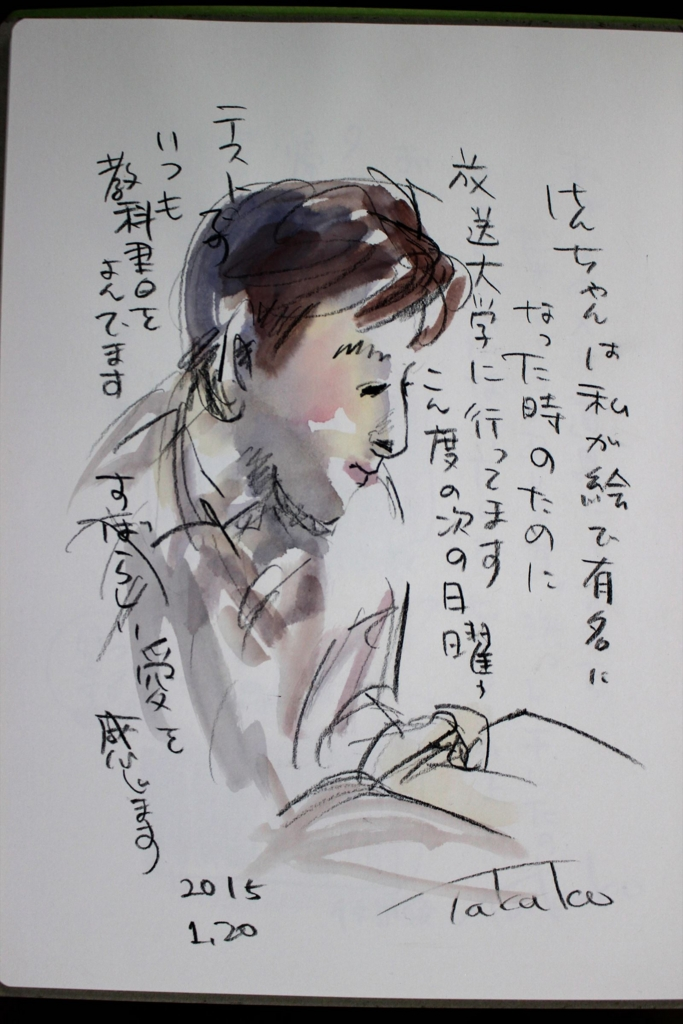 f:id:ken2daisuki:20170421092324j:plain