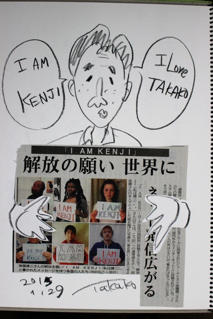 f:id:ken2daisuki:20170421110152j:plain
