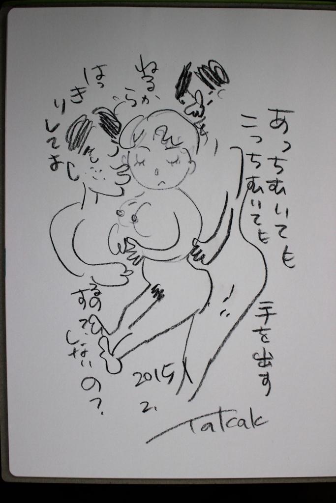 f:id:ken2daisuki:20170421110906j:plain