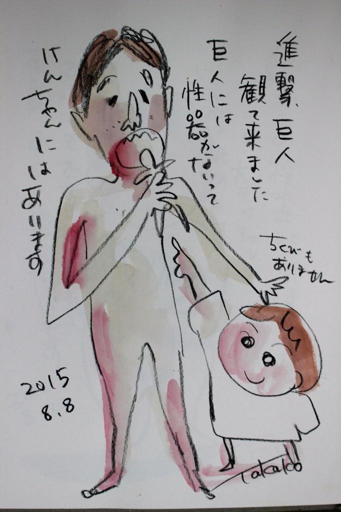 f:id:ken2daisuki:20170424110742j:plain