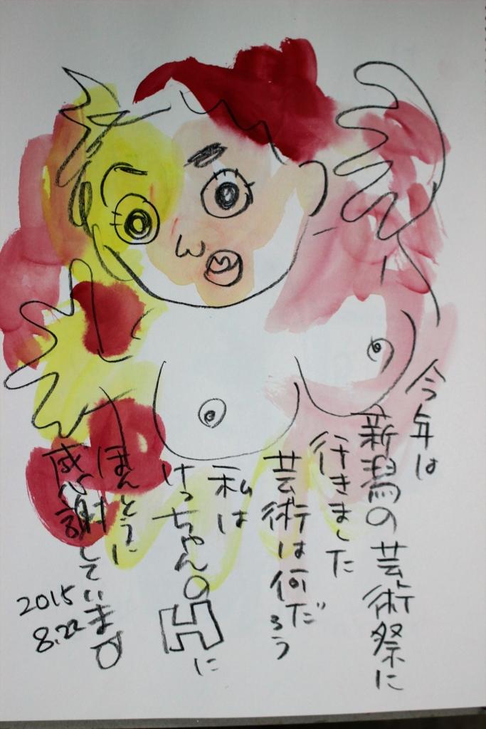 f:id:ken2daisuki:20170426101929j:plain