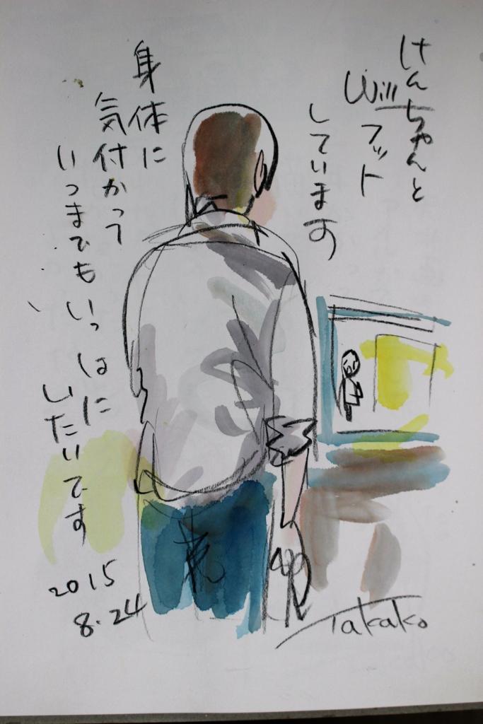 f:id:ken2daisuki:20170426102352j:plain