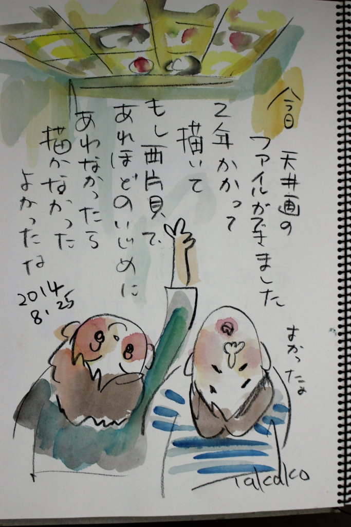 f:id:ken2daisuki:20170426102612j:plain