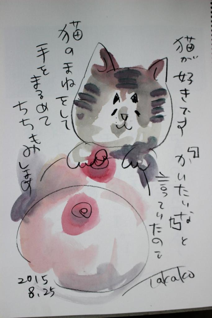 f:id:ken2daisuki:20170426104450j:plain