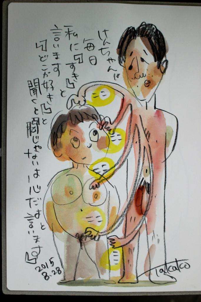 f:id:ken2daisuki:20170426110351j:plain