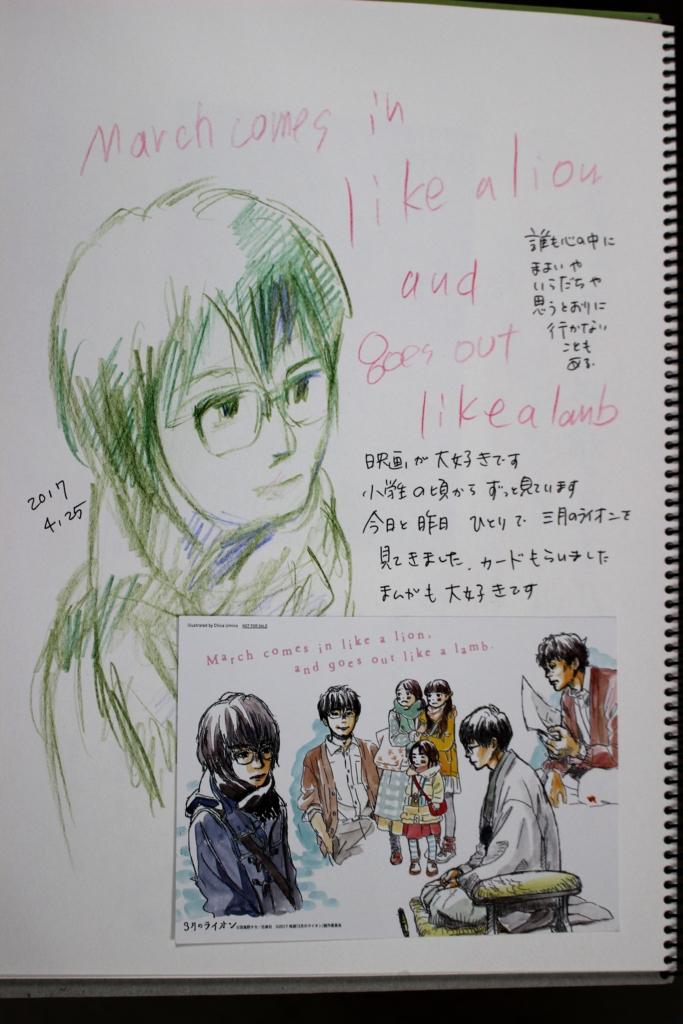 f:id:ken2daisuki:20170426143911j:plain