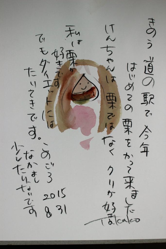 f:id:ken2daisuki:20170512093520j:plain
