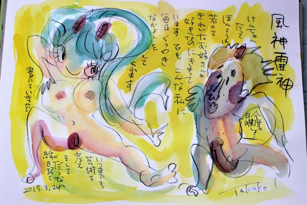 f:id:ken2daisuki:20170512163001j:plain