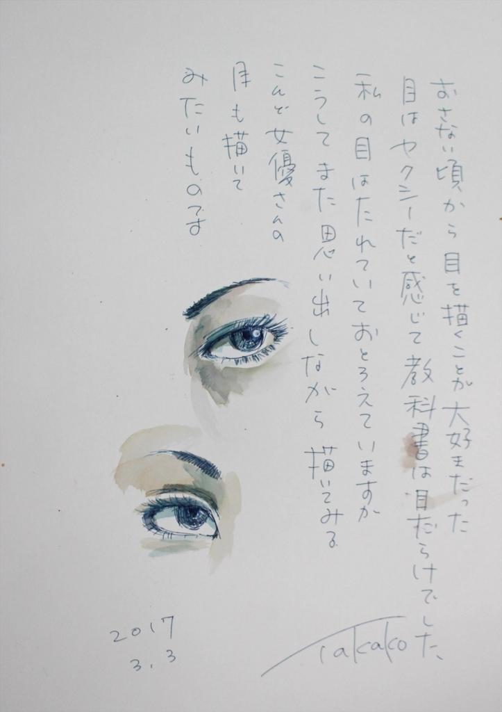 f:id:ken2daisuki:20170512163230j:plain