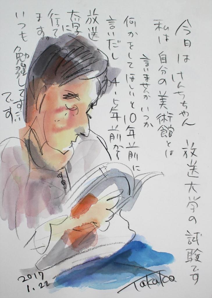 f:id:ken2daisuki:20170512164607j:plain