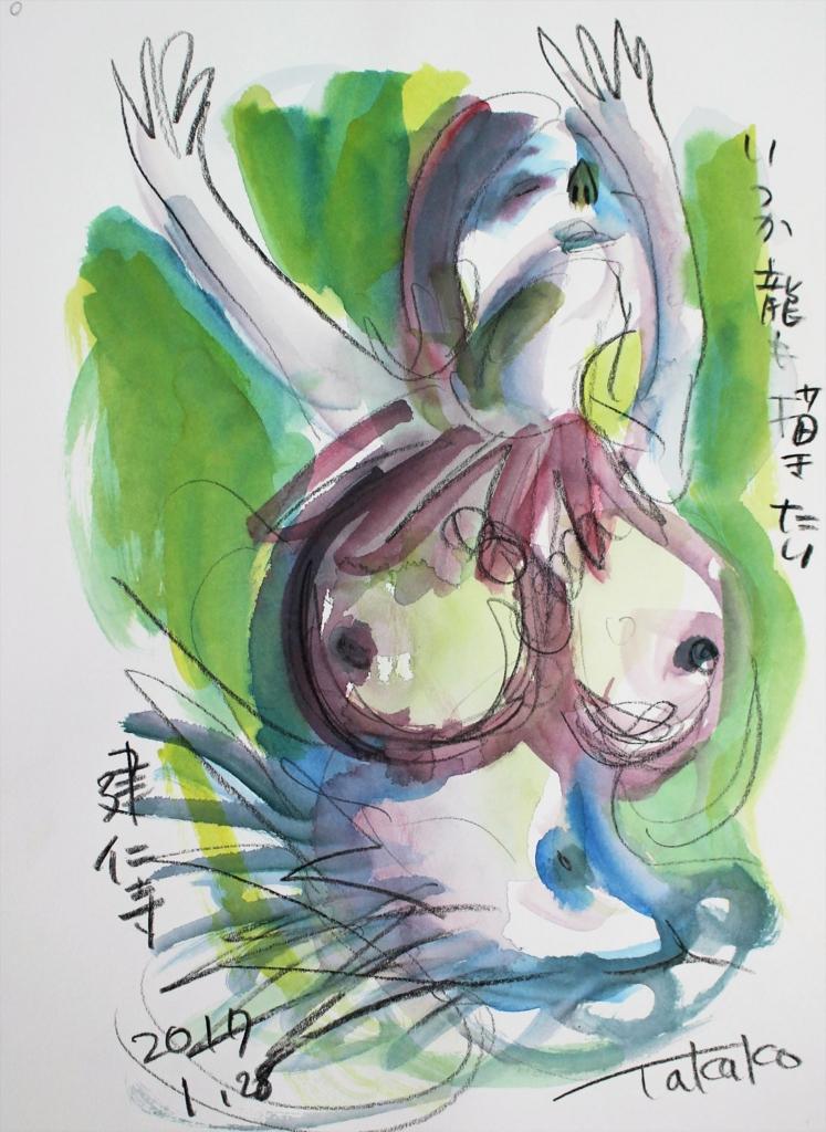 f:id:ken2daisuki:20170512164815j:plain