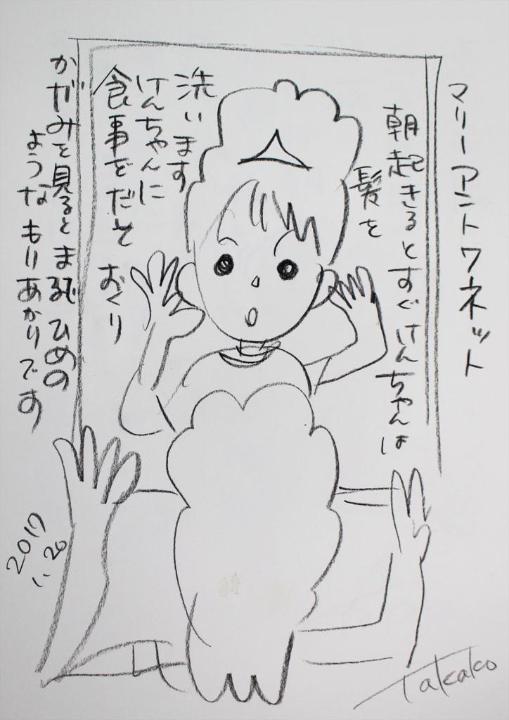 f:id:ken2daisuki:20170512190734j:plain