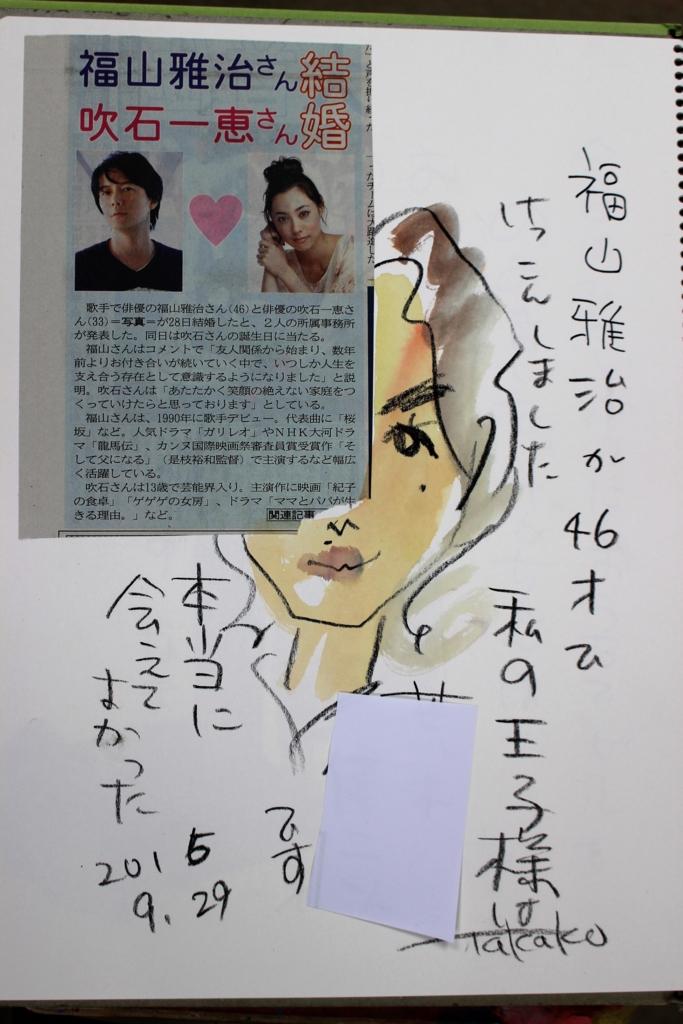 f:id:ken2daisuki:20170523142013j:plain