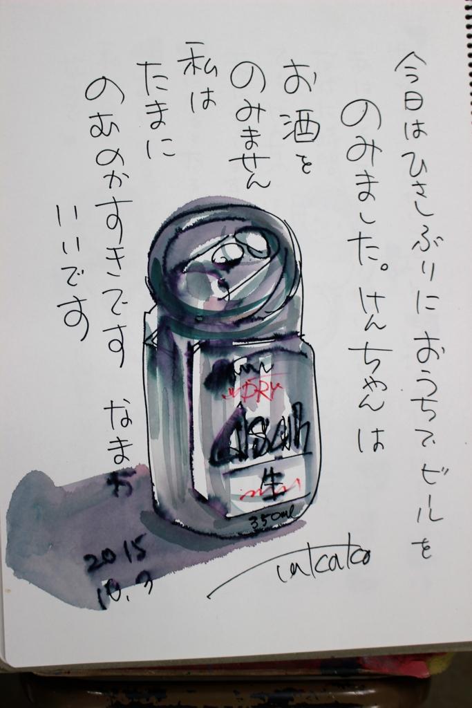 f:id:ken2daisuki:20170523142333j:plain