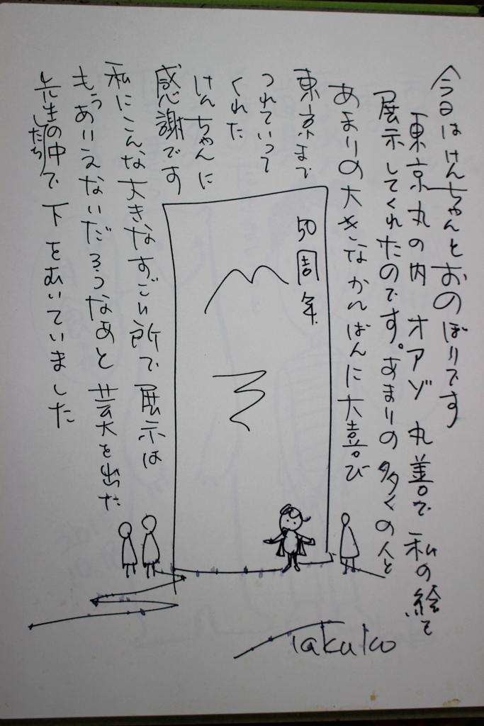 f:id:ken2daisuki:20170523151744j:plain