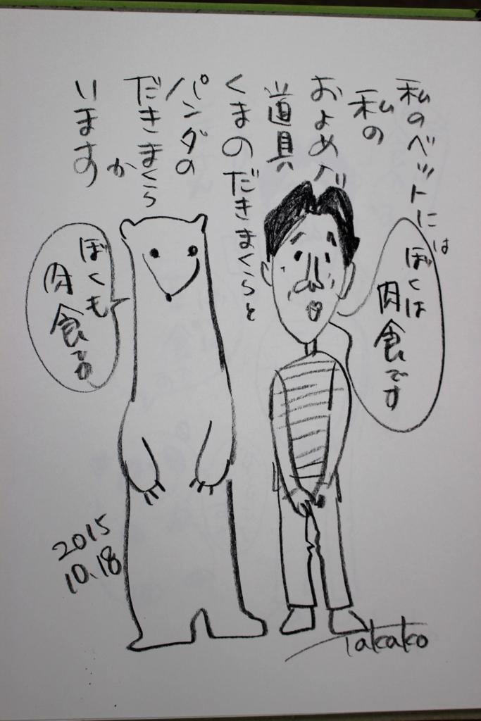 f:id:ken2daisuki:20170523152325j:plain
