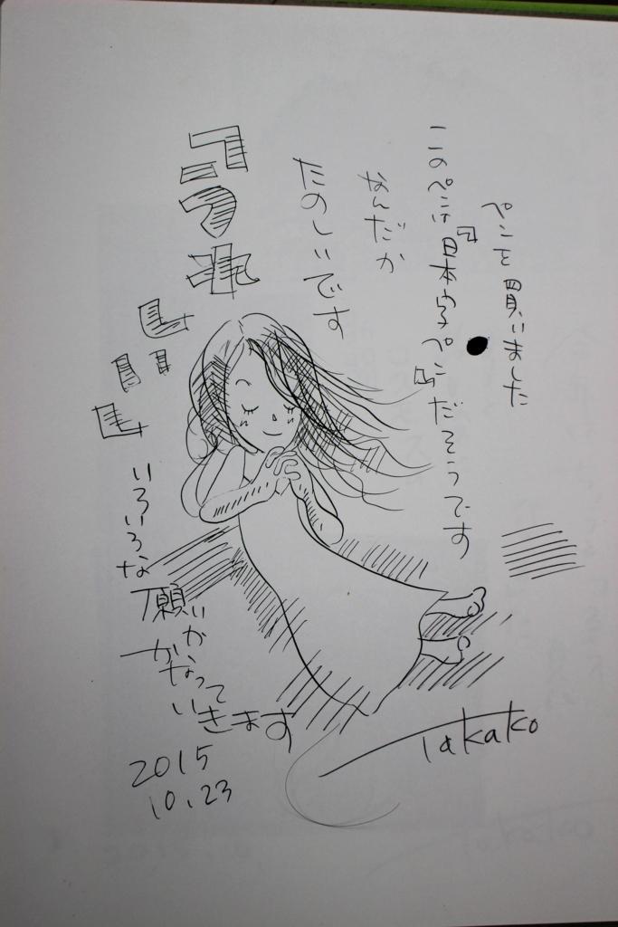 f:id:ken2daisuki:20170523152729j:plain