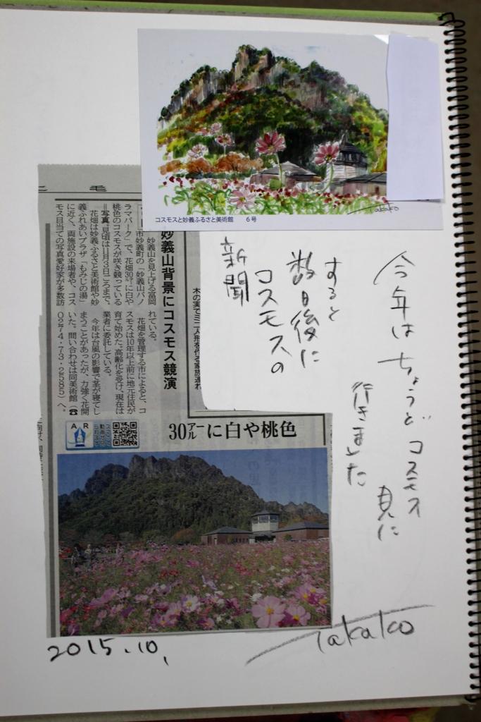 f:id:ken2daisuki:20170523154152j:plain