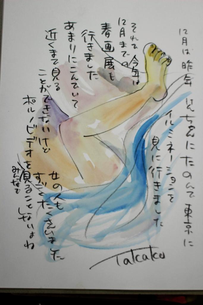 f:id:ken2daisuki:20170524123309j:plain