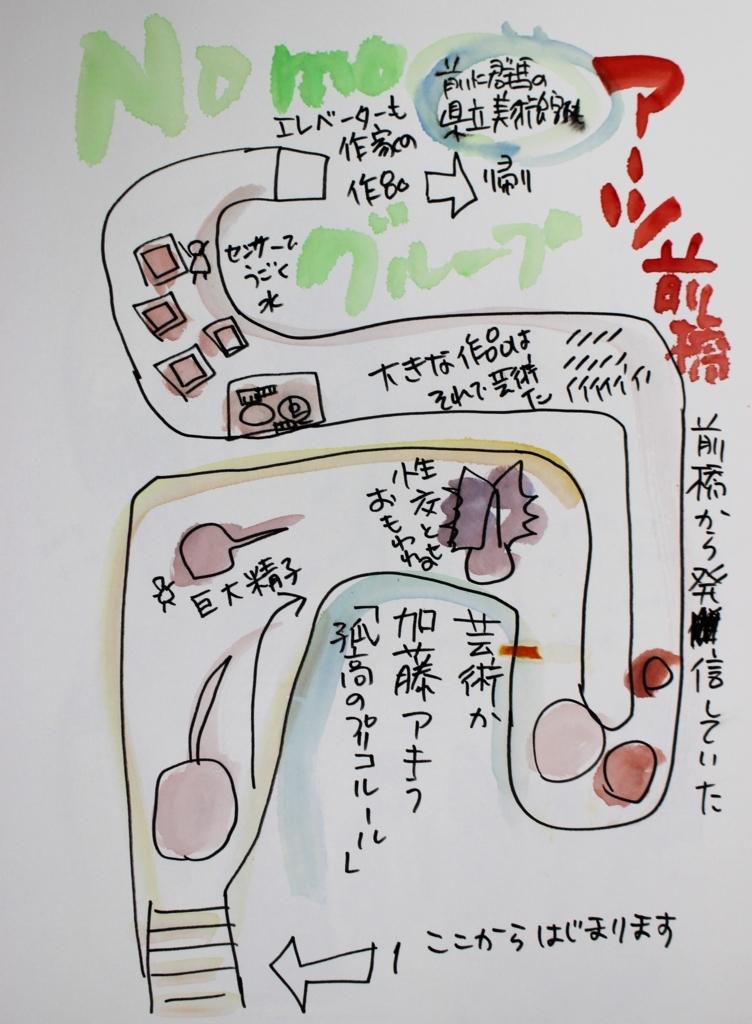 f:id:ken2daisuki:20170601094951j:plain