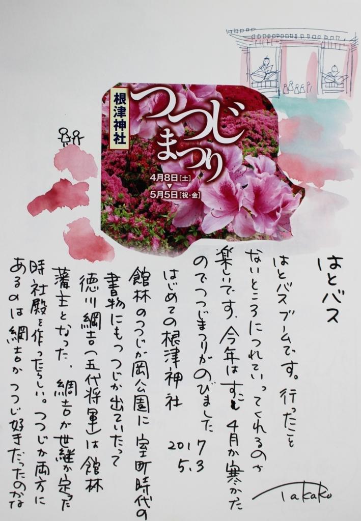 f:id:ken2daisuki:20170601180907j:plain