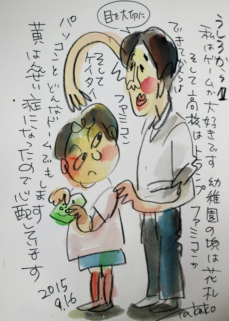 f:id:ken2daisuki:20170610102914j:plain