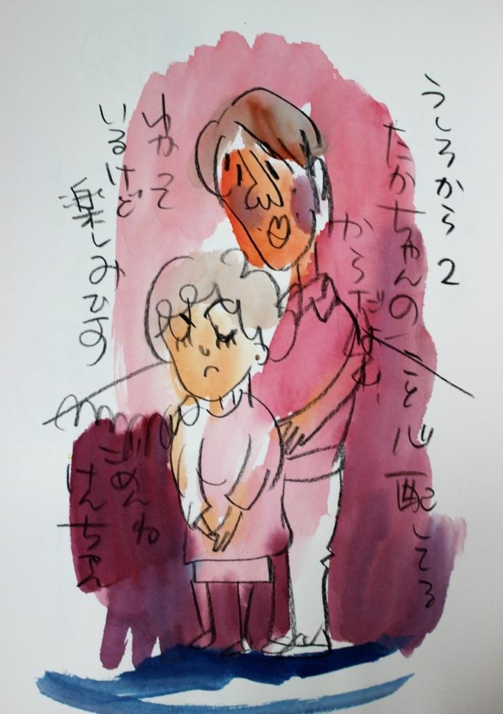 f:id:ken2daisuki:20170610103303j:plain