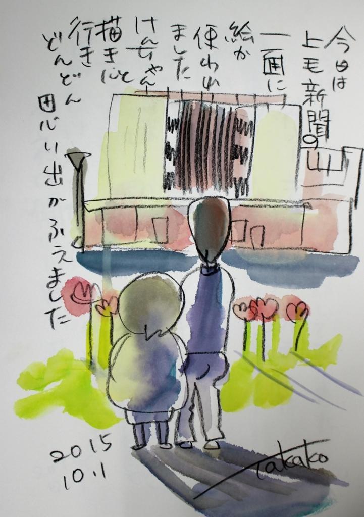 f:id:ken2daisuki:20170615164316j:plain
