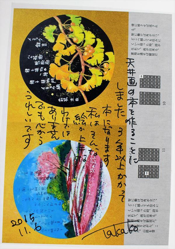 f:id:ken2daisuki:20170629181443j:plain
