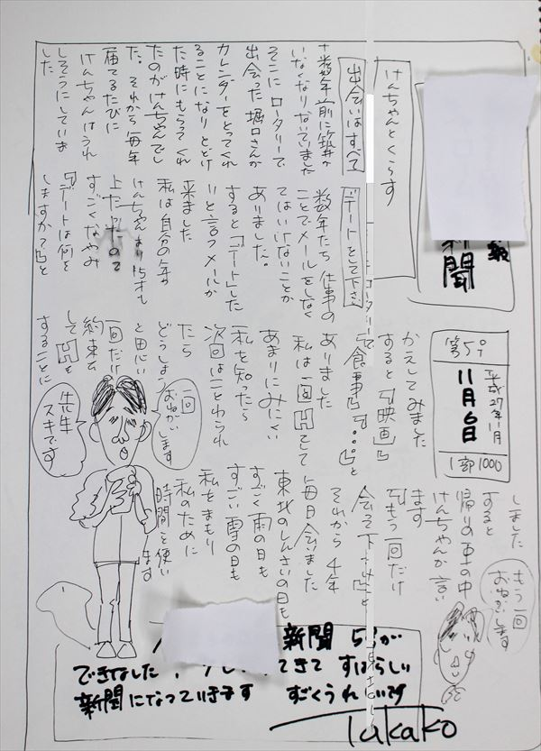 f:id:ken2daisuki:20170629181719j:plain