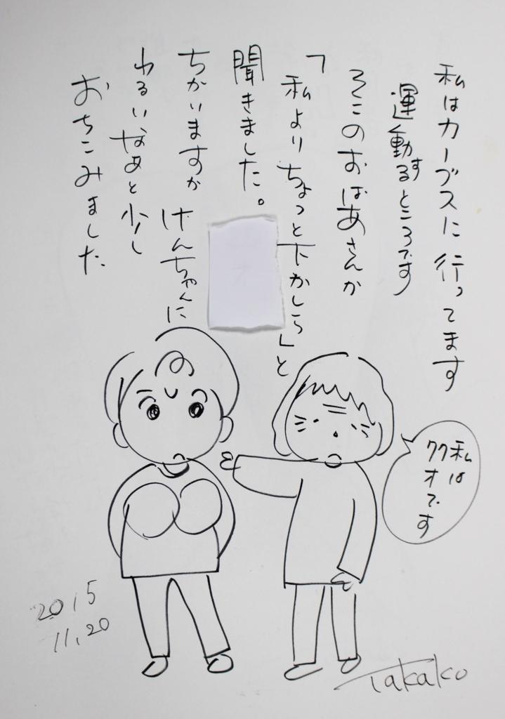 f:id:ken2daisuki:20170629183714j:plain