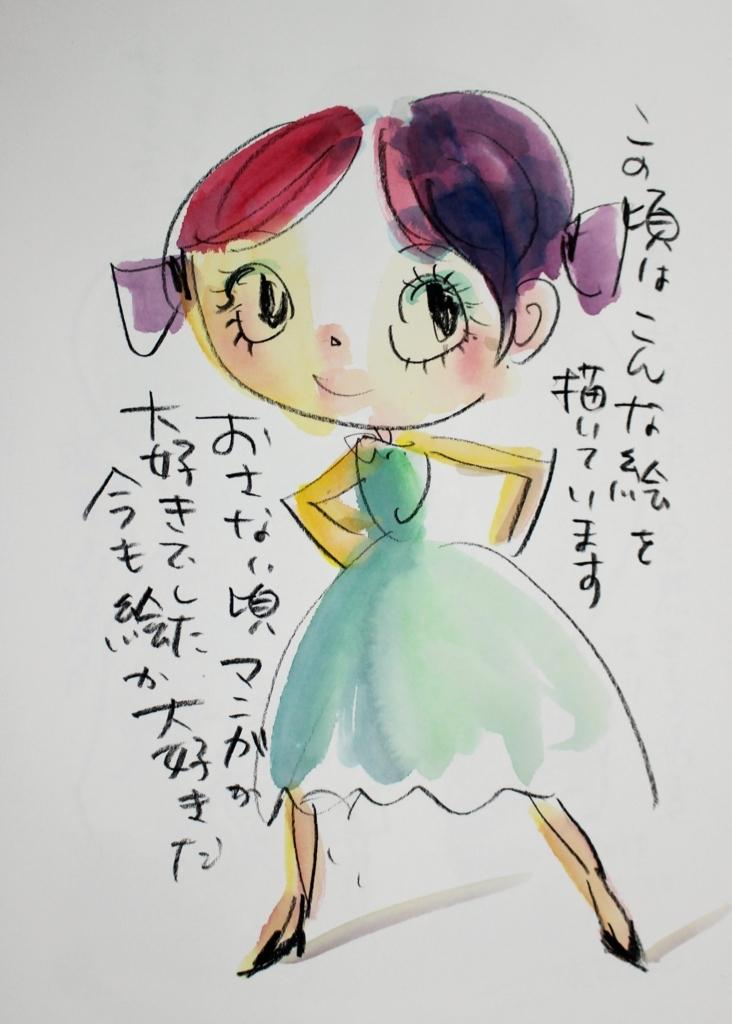 f:id:ken2daisuki:20170706160206j:plain