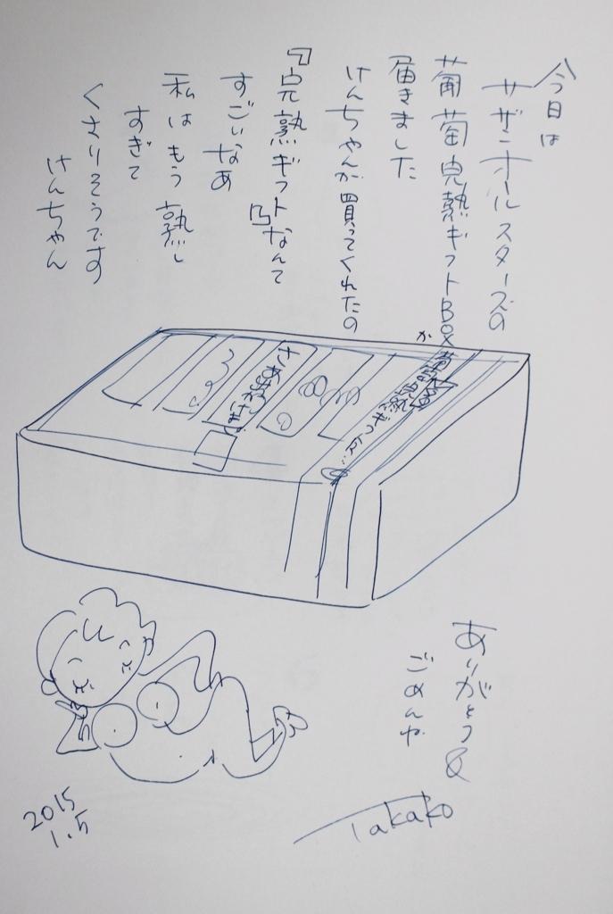 f:id:ken2daisuki:20170706162439j:plain