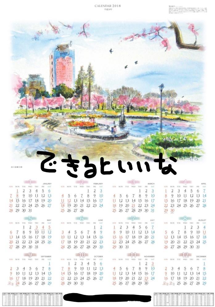 f:id:ken2daisuki:20170725092521j:plain