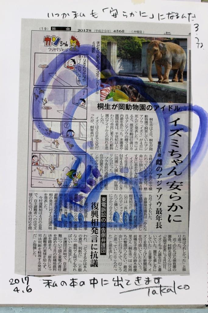 f:id:ken2daisuki:20170725092648j:plain