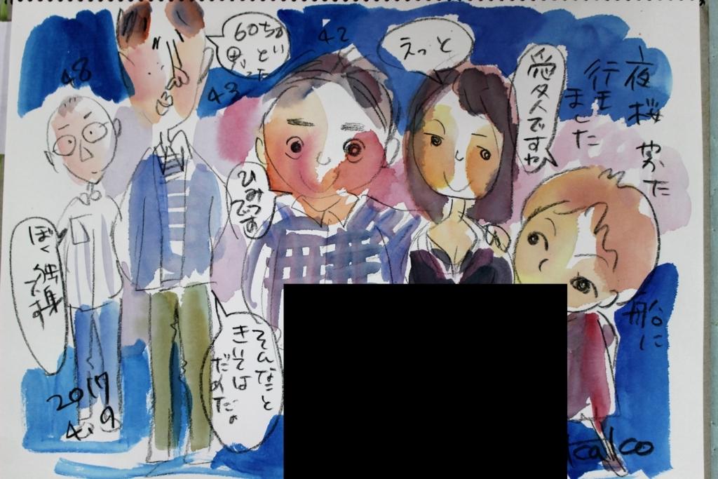 f:id:ken2daisuki:20170725095823j:plain