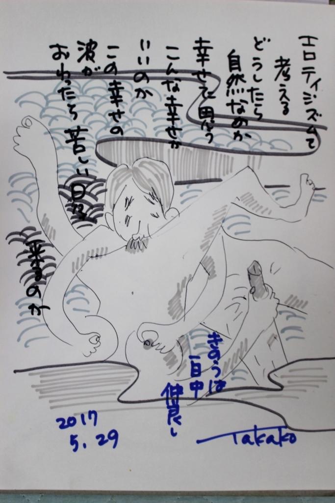 f:id:ken2daisuki:20170725103752j:plain