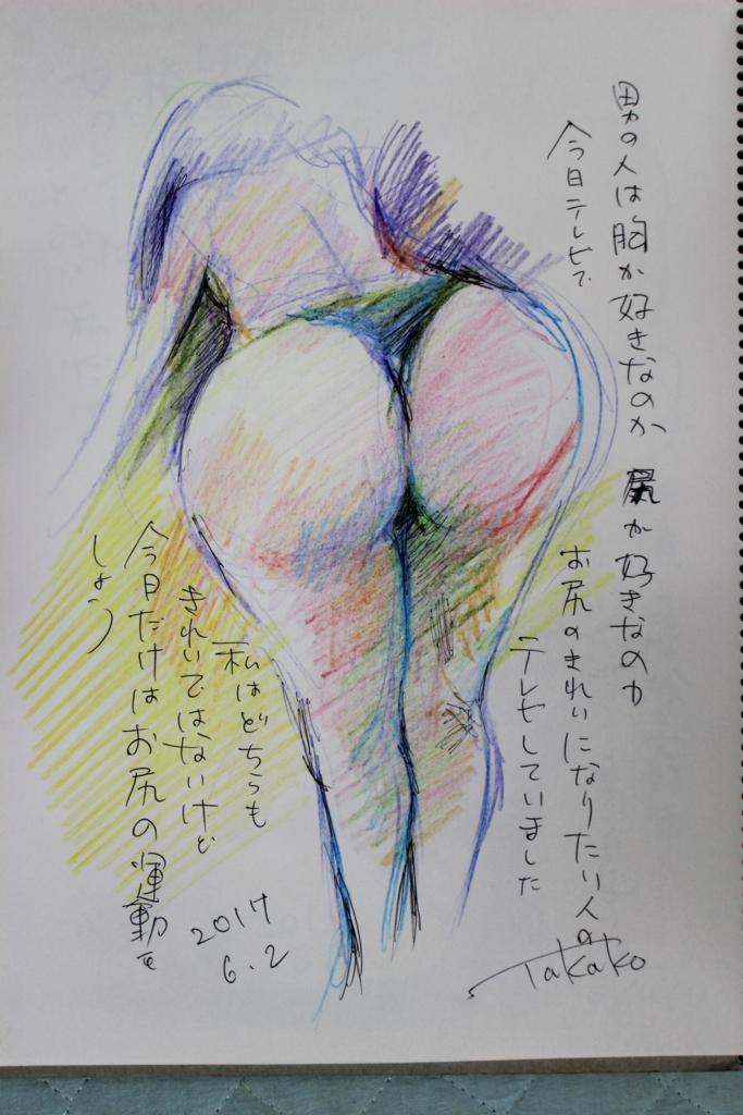 f:id:ken2daisuki:20170725104645j:plain