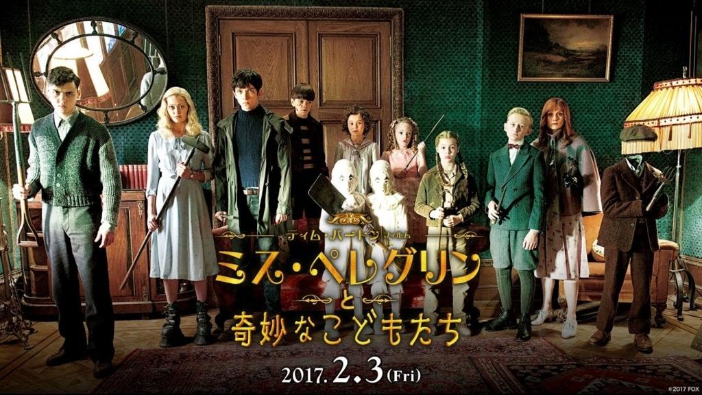 f:id:ken2daisuki:20170805170204j:plain