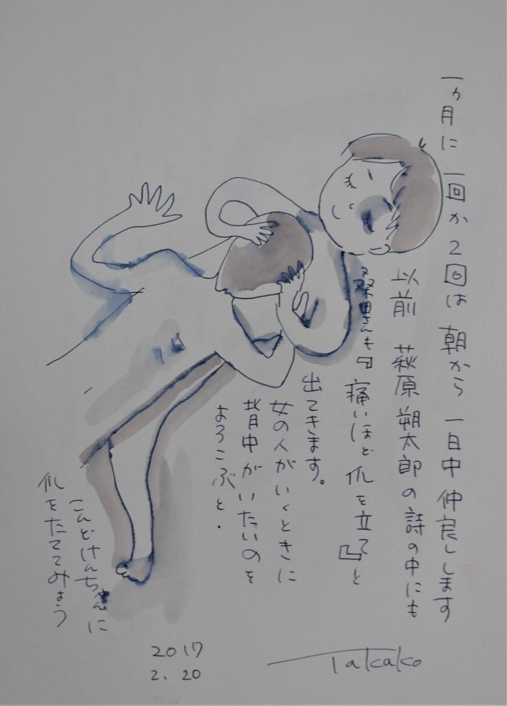 f:id:ken2daisuki:20170805170403j:plain