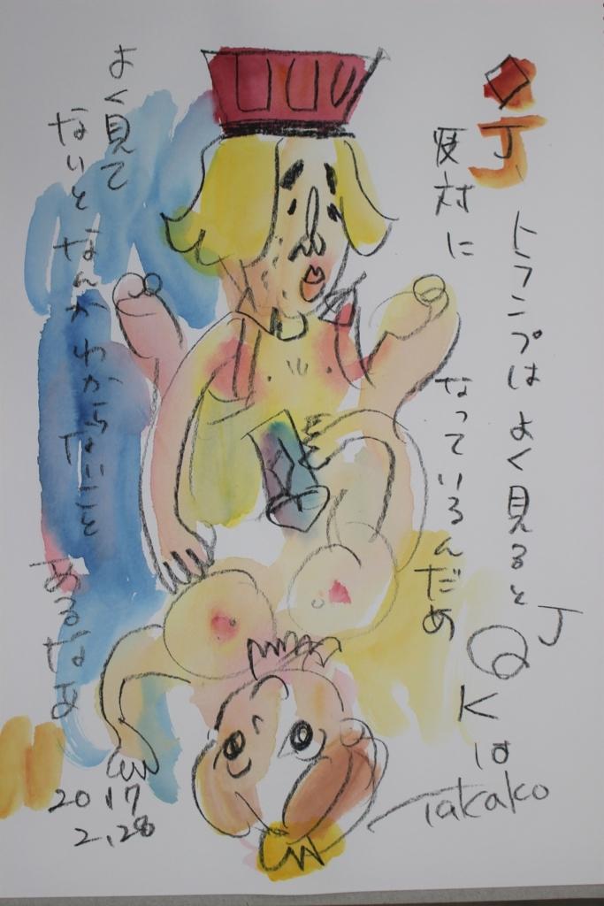 f:id:ken2daisuki:20170831140635j:plain