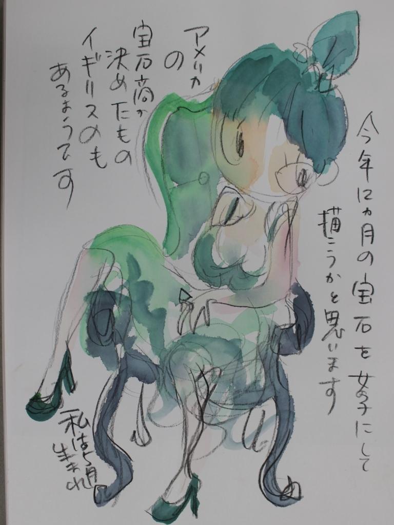 f:id:ken2daisuki:20170831152215j:plain