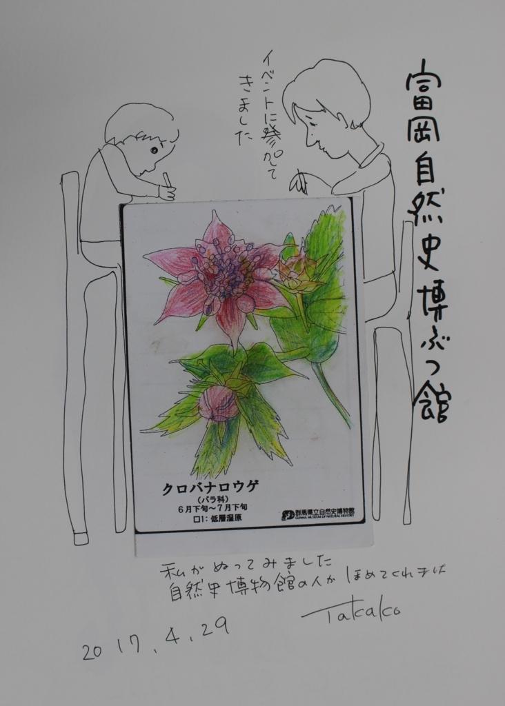f:id:ken2daisuki:20170831152604j:plain