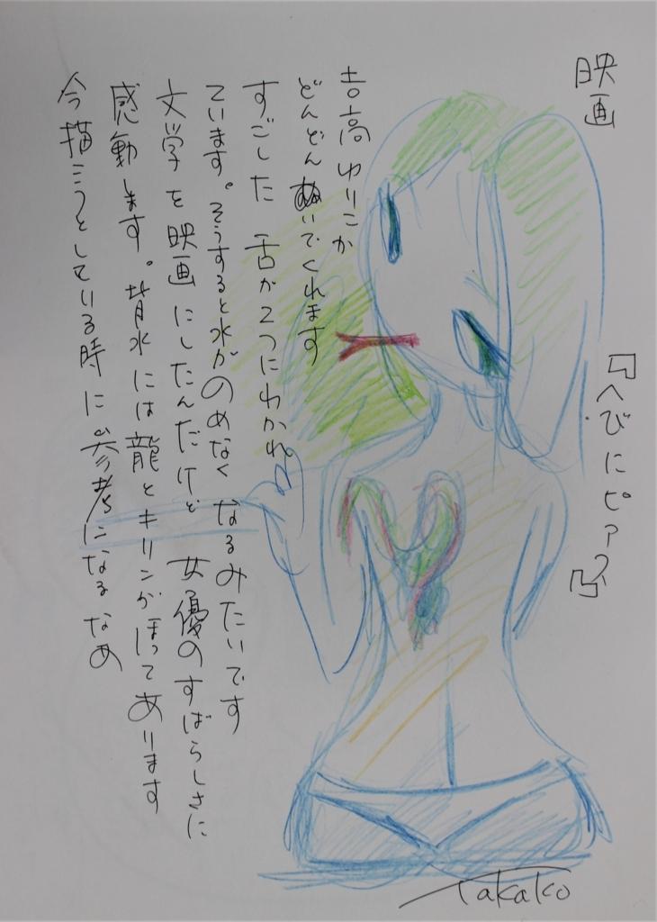 f:id:ken2daisuki:20170831153358j:plain