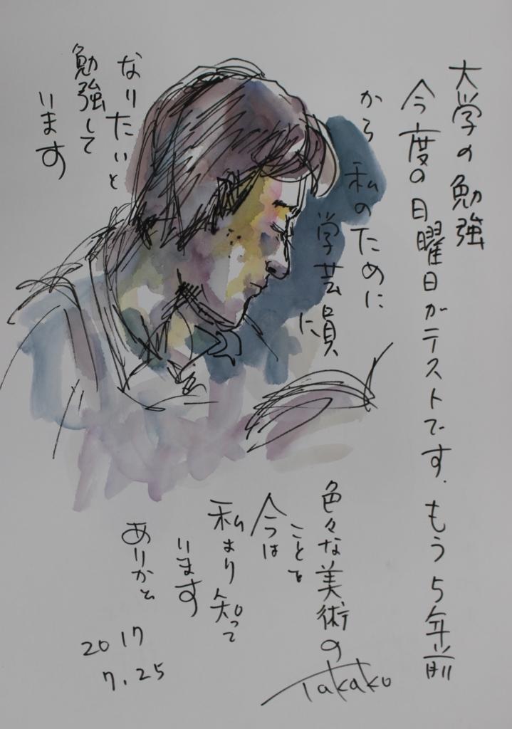 f:id:ken2daisuki:20170911134431j:plain
