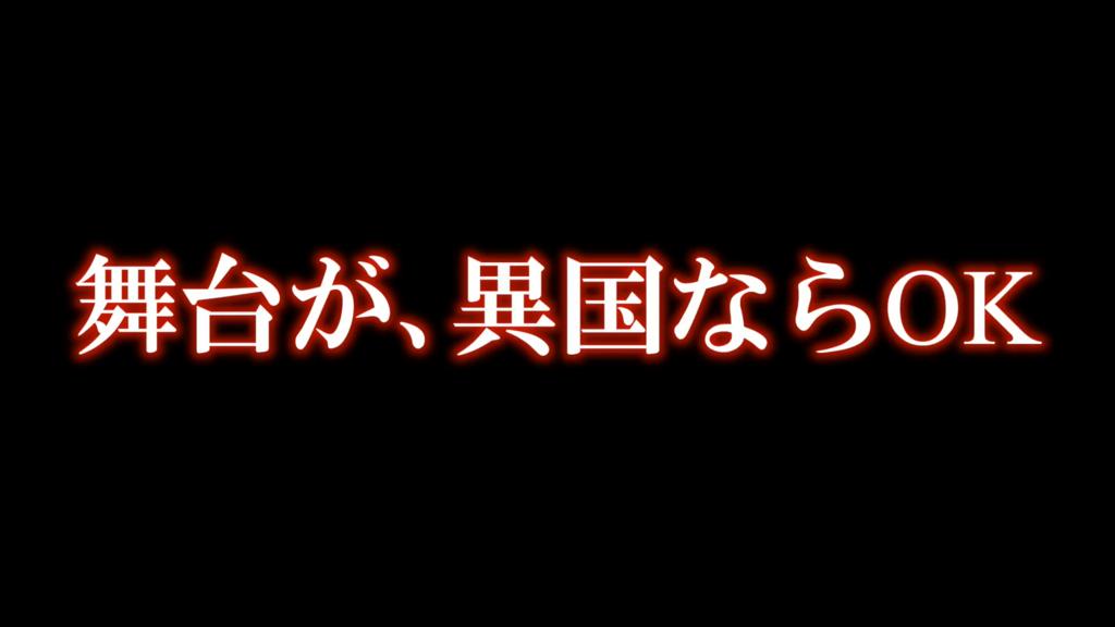 f:id:ken2daisuki:20170922144051p:plain
