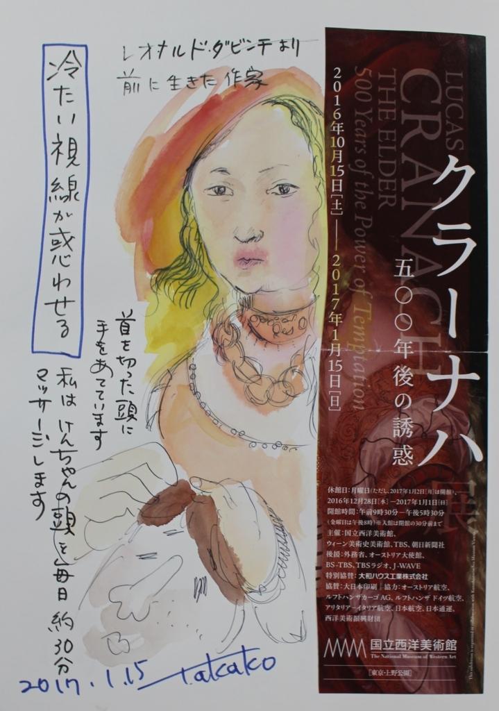 f:id:ken2daisuki:20170922144445j:plain