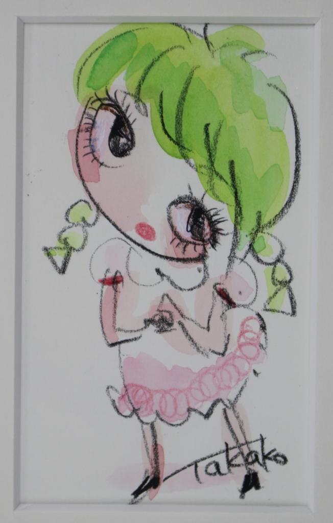 f:id:ken2daisuki:20170927085223j:plain