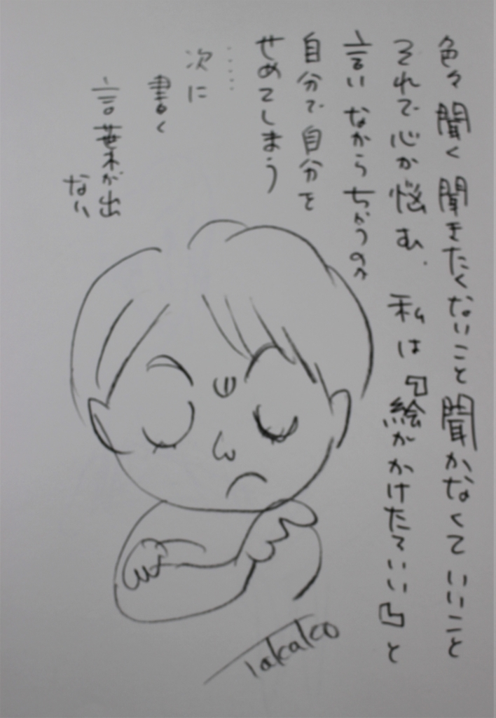 f:id:ken2daisuki:20171003144442j:plain
