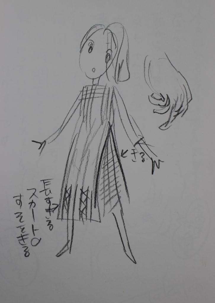 f:id:ken2daisuki:20171003145417j:plain